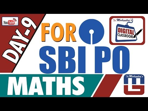MATHS | DAY - 9 | DIGITAL CLASS | SBI PO 2017 | MIXTURE & ALLIGATION