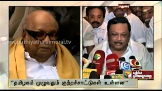 Alagiri Reacts To DMK Chief Karunanidhi