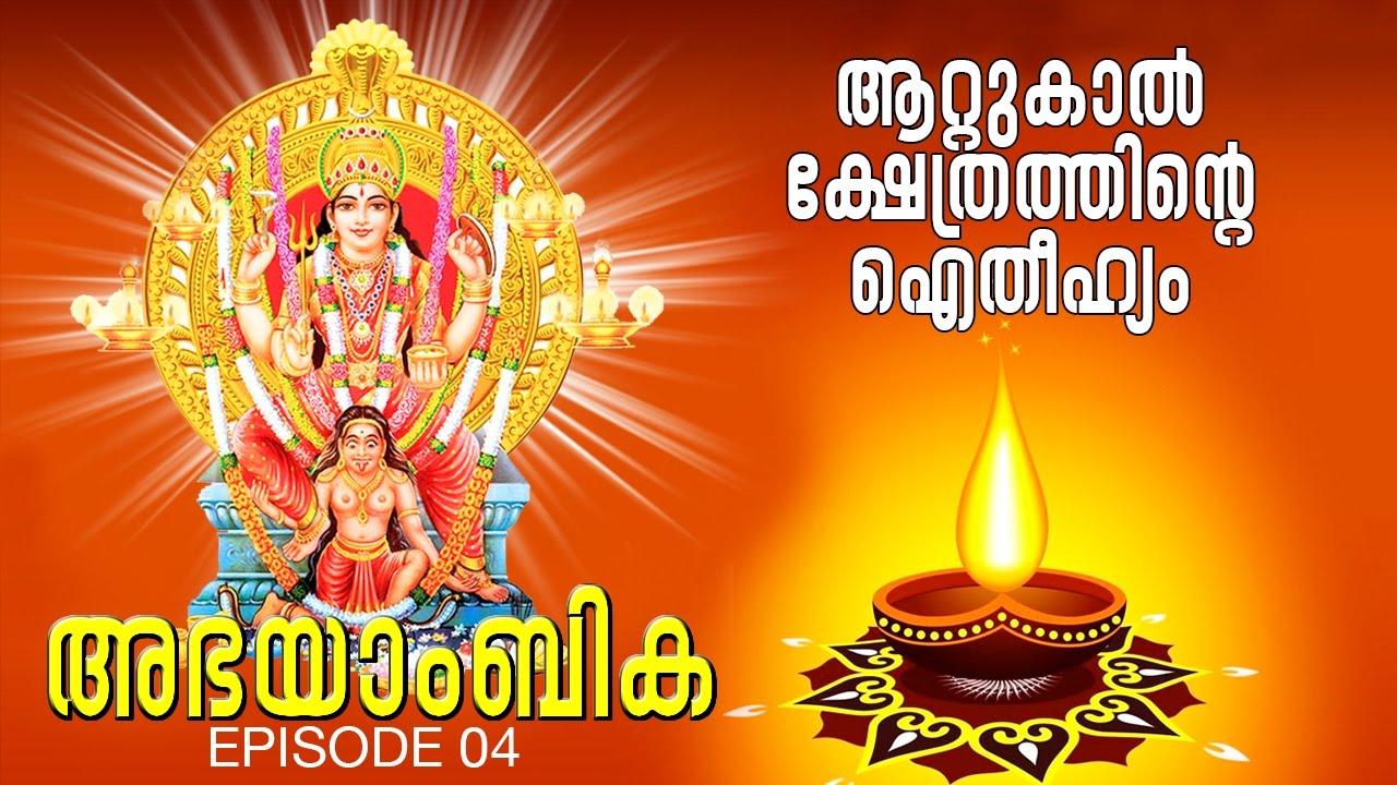 The Legend Of Attukal Devi Temple