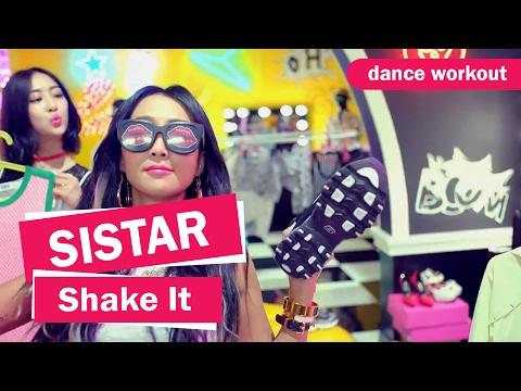SISTAR (씨스타) – Shake It | dance workout