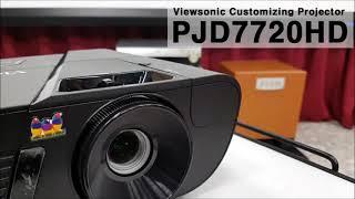 View Sonic뷰소닉 PJD7720HD 리얼 리뷰 …
