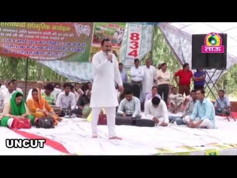 करण तुम्हारा भाई#Nardev Beniwal#New Superhit Ragni#Sadora Gausala Compitision