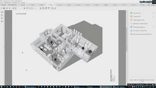 Что входит в Обучение профессии дизайнер интерьера от CG Bandit