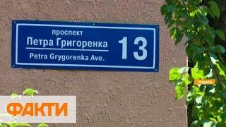 Суд Киева вернул проспектам Бандеры и Шухевича советские названия – КГГА обжалует