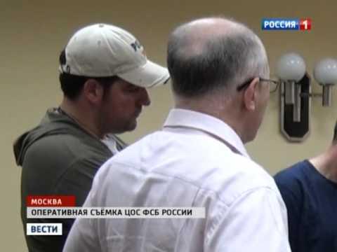 Ошибка резидента: ФСБ разоблачила американского шпиона-дипломата