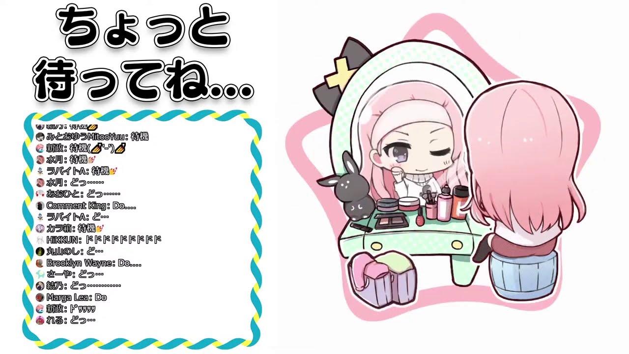 Download [ENG] Holostars/ホロスターズ: Tsukishita Kaoru reading the Marshmallows