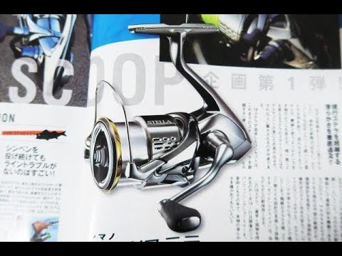 0d8705bd821 2018/2019 Shimano Stella SW | 360 Tuna - The Leading Sport Fishing Forum  and Community