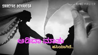 Marethuhoyithe || Amar film song || New whatsapp status