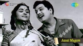 Aasai Mugam | Neeya Illai Naana song