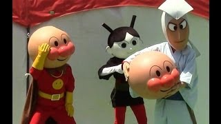 アンパンマンショー  【君こそスターだ!だいこん役者 大騒動!】 てっかのマキちゃん登場だよ 高画質 Anpanman kidsshow thumbnail