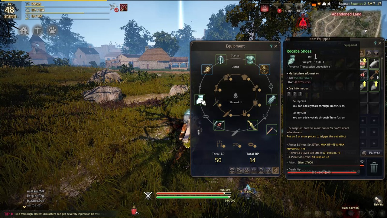 black desert how to get weapon upgrade stone