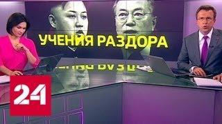 """Программа """"Факты"""" от 16 мая 2018 года (20:30) - Россия 24"""