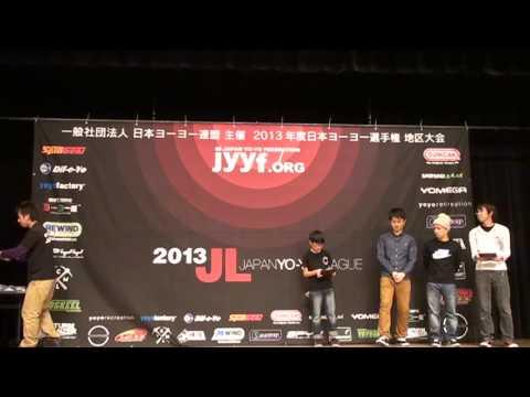 2013 East Japan Yo-Yo Contest A Block Commendation