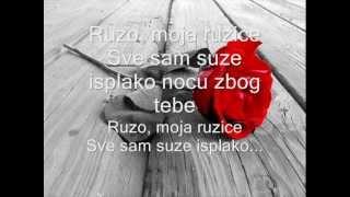 prljavo kazaliste mojoj majci ruza hrvatska lyrics