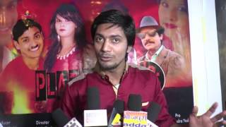 Download Video Platform No. 2 Bhojpuri Film Muhurat & Star Cast Interview !!! MP3 3GP MP4