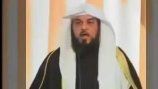 رسالة خطيرة لشيخ محمد العريفي لملك المغرب محمد السادس