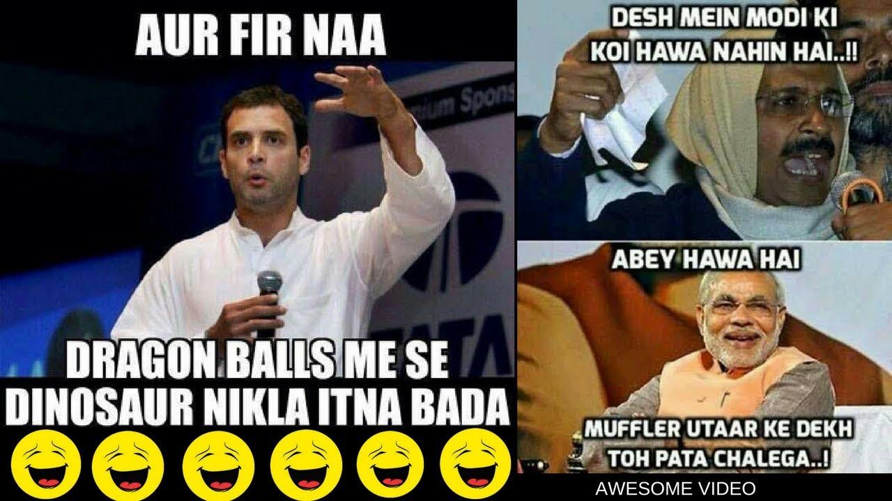 Funniest Dirty Meme Ever : The funny politics memes on politics ft. rahul gandhi & modi ji#2