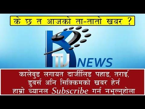 Kalimpong Ktv News 2nd April 2019