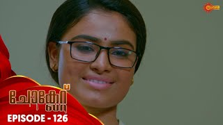 Chocolate - Episode 126 | 15th Nov 19 | Surya TV Serial | Malayalam Serial