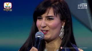 Cambodia's Got Talent Season 2 | Judge Audition | Week 3 - លីនដា - រាំរបាំBELLY