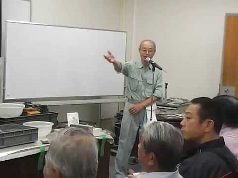Tennen Toishi lecture in Kyoto from TheJapanStone.com