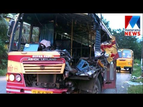KSRTC Bus Accident In Trivandrum, Many Injured  Manorama News