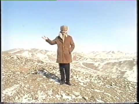 Монголия. Улан-Батор 1999. Улаанбаатар.