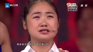 折翼天使 (楊佩) 中國夢想秀 thumbnail