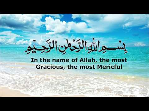 Baixar yushra rashid - Download yushra rashid | DL Músicas