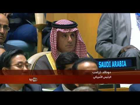 افتتاح الدورة الـ 72 للجمعية العامة للأمم المتحدة - الجزء الأول