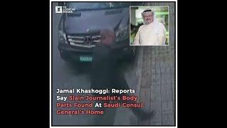 Jamal Khashoggi: Reports Say Slain Journalist's Body Parts Found At Saudi Consul General's Home