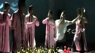 Pashto New Hit 2012 Song Rahim Shah Da Zra Zama Nadan De Arman Movie