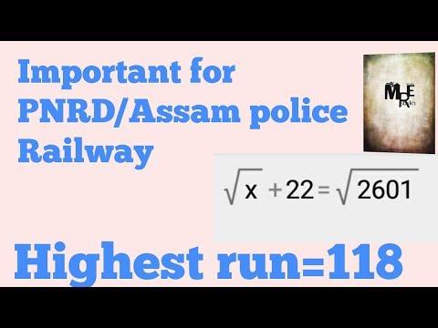 important for PNRD/ RAILWAY/ASSAM POLICE