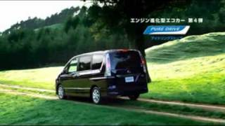 2010 Nissan Serena CM