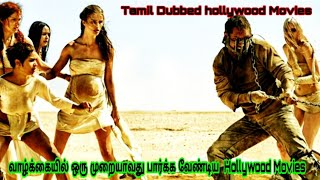 Tamil dubbed hollywood movies & Best hollywood movies in tamil