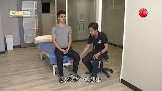 中文 ciática 醫學