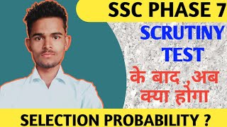 SSC PHASE 7 - WHAT'S NEXT AFTER SCRUTINY | SSC PHASE 7 DV 2020 | Scholar Mind | Shekhar Sagar