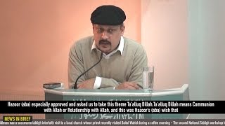 MKA News January 24th 2015: Special message from Sadr Sahib and Local Ijtemas