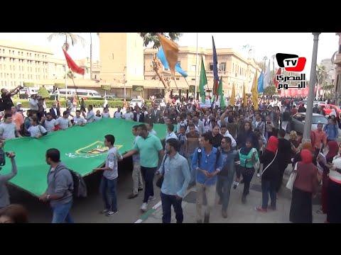 المصري اليوم: «نصار» يقود مسيرة ضد التحرش بجامعة القاهرة