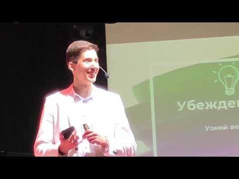 видео: APL Любовь Зонова. Казань 2019.  АЙРАТ ШАРАФУТДИНОВ