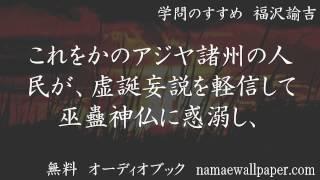 http://www.namaewallpaper.com/audiobook/0009.html?row=1 無料 オーデ...