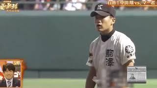 2004#田中将大vs中田翔!実は試合中に喧嘩していた! thumbnail