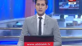 Rohail Intikhab Abb Takk Tv Anchor breaking PM Imran khan