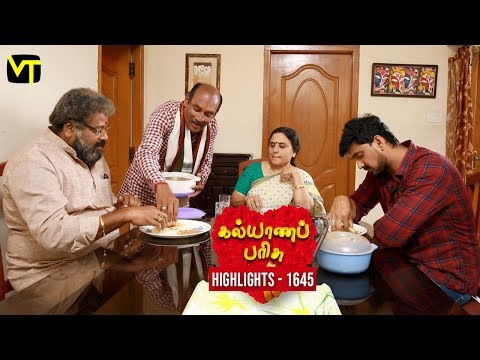 Kalyanaparisu Tamil Serial Episode 1645 Highlights on Vision Time. Let's know the new twist in the life of  Kalyana Parisu ft. Arnav, Srithika, Sathya Priya, Vanitha Krishna Chandiran, Androos Jesudas, Metti Oli Shanthi, Issac varkees, Mona Bethra, Karthick Harshitha, Birla Bose, Kavya Varshini in lead roles. Direction by AP Rajenthiran  Stay tuned for more at: http://bit.ly/SubscribeVT  You can also find our shows at: http://bit.ly/YuppTVVisionTime   Like Us on:  https://www.facebook.com/visiontimeindia