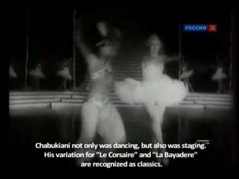 V. Vasiliev and M. Lavrovsky about V. Chabukiani