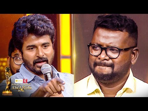EMOTIONAL FRIENDS : Arunraja's TEARS and Sivakarthikeyan SPEECH | Galatta Debut Awards