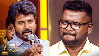 EMOTIONAL FRIENDS : Arunraja's TEARS and Sivakarthikeyan SPEECH