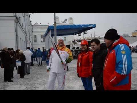 ЖД вокзал перед стартом Эстафеты Олимпийского огня. Киров