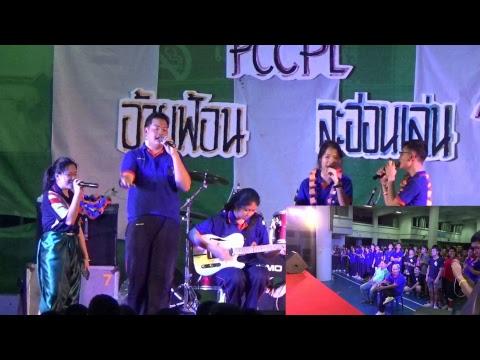 [Live] PCCPL Sport night 60 #2