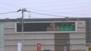 アビックスのポールビジョン_ユニオン ザ・プライム太子堂 thumbnail